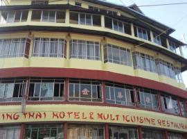 King Thai Hotel and Restaurant, hotel in Kalimpong