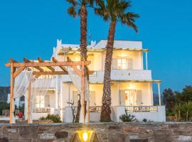 Ktima Bianco, serviced apartment in Naxos Chora