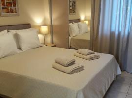 Plakoures Home, ξενοδοχείο κοντά σε Ιερά Μονή Αγίας Τριάδος, Κουνουπιδιανά