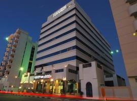 Al Jawhara Gardens Hotel, hotel near Dubai International Airport - DXB, Dubai