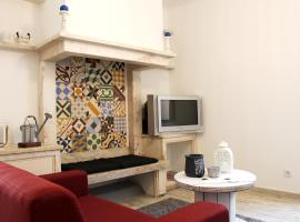 Origens Hostel, hotel em Sines