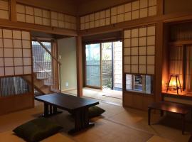 Guest House Kamakura Zen-ji, affittacamere a Kamakura