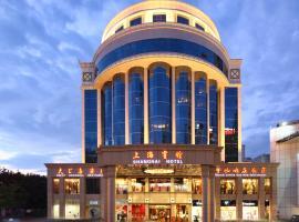 Shenzhen Shanghai Hotel, hotel in Shenzhen