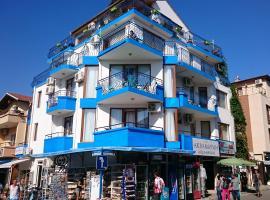 Aquamarine Hotel, отель в Созополе