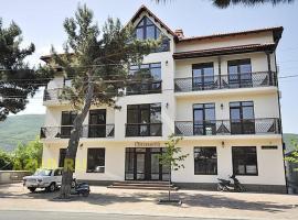 Отель Камелот, отель в Кабардинке