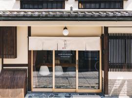 Hostel Koharubiyori Kyoto, hotel near Katsura Imperial Villa, Kyoto