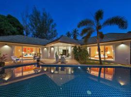 Lipa Talay Haa - 2 Bedroom Beach Side Villa, отель в Липа-Ное