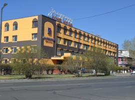 Zaluuchuud Hotel Ulaanbaatar, hotel in Ulaanbaatar