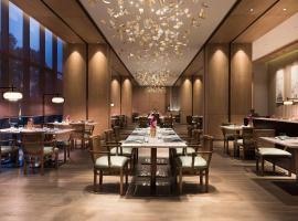 Novotel Shanghai Clover, отель в Шанхае