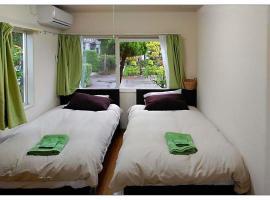 Casa Sanpond, appartamento a Kanazawa