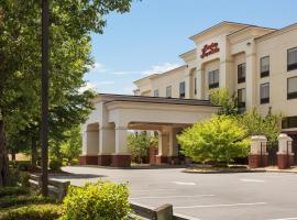 Hampton Inn & Suites by Hilton Manchester Bedford, hotel near State Park, Bedford