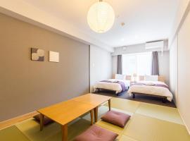エムズホテル 二条、京都市にある二条城の周辺ホテル
