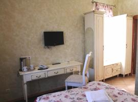 Добр Здравич, отель в Уфе