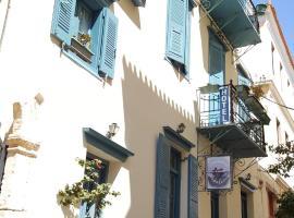 Ξενοδοχείο Πολυξένια, ξενοδοχείο στο Ναύπλιο