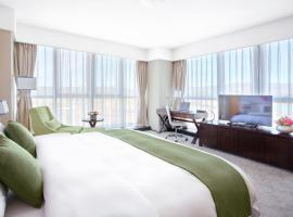 Hotels & Preference Hualing Tbilisi, hotel in Tbilisi City