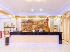 Guangzhou Airport Voyage Service Apartment Baiyun Airport, hotel near Guangzhou Baiyun International Airport - CAN,