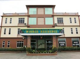 Winner Residence, hotel in Yangon