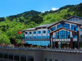 Xihai Hotel, hotel in Huangshan City
