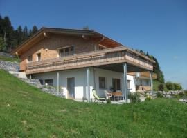Haus Lenzhalde, apartment in Oberreute