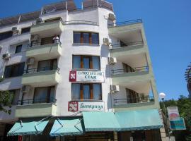 Family Hotel Bistritsa, hotel in Sandanski