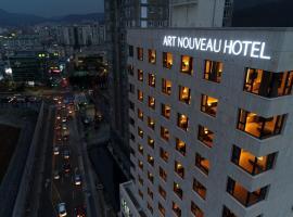 거제에 위치한 호텔 거제 아르누보 스위트 호텔