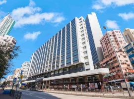 Metropark Hotel Mongkok, hotel in Hong Kong