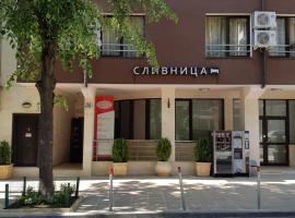 Hotel Slivnitsa, hotel in Burgas