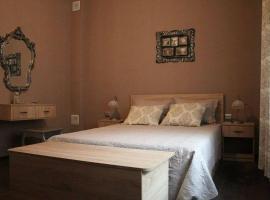 Yavor Apartment, ваканционно жилище в София