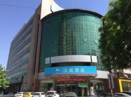 Hanting Express Beijing Yansha Xiaoyun Bridge, Hotel in Peking