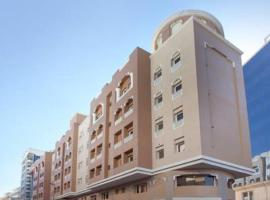 Florida Square Hotel (Previously known Flora Square Hotel), hotel near Grand Mosque, Dubai