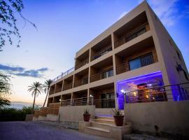 Thara Real Estate, apartment in Sowayma