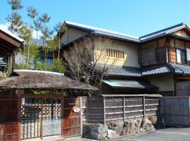 Ryokan Yamazaki, hotel in Kyoto
