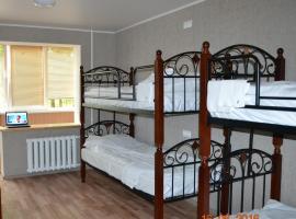 Portovaya, 19, pet-friendly hotel in Kaliningrad