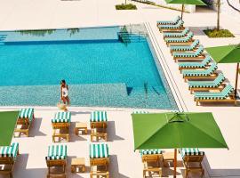 Hotel Camiral at PGA Catalunya, hotel near Girona-Costa Brava Airport - GRO,