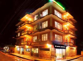 Hotel Bagmati, hôtel à Katmandou près de: Aéroport international Tribhuvan de Katmandou - KTM