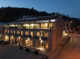 Alva Valley Hotel, hotel em Oliveira do Hospital