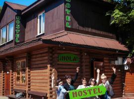 Hostel Hola, готель у Чернігові