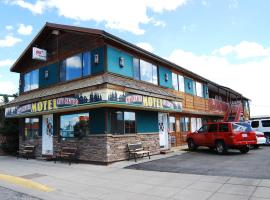 City Center Motel, motel in West Yellowstone