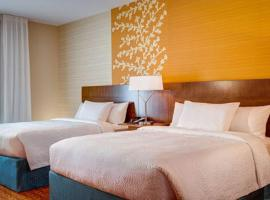 Fairfield Inn & Suites by Marriott Dublin, Hotel in Dublin