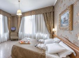 Hotel Sorriso, hotel a Lucera