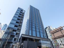 remm Roppongi, hotel near Roppongi Hills, Tokyo