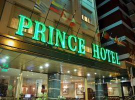 Prince Hotel, отель в городе Мар-дель-Плата