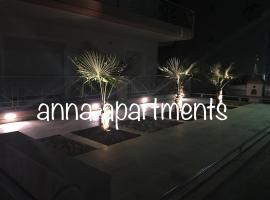 Anna Apartments, hotel in Keramotí
