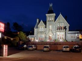 Cruachan Hotel, hotel in Fort William