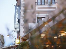 Peninsula Boutique Hotel, хотел в Констанца