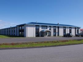 Start Keflavík Airport, hotel near Reykjavík Keflavík Airport - KEF,