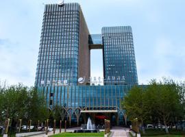 Grand New Century Hotel Yuhang Hangzhou, hotel near Hangzhou Xiaoshan International Airport - HGH, Hangzhou