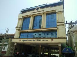 hotel Vyshak residency, hotel near Civil Court Mysuru, Mysore