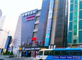 Incheon Airport Hotel, hotel in Incheon