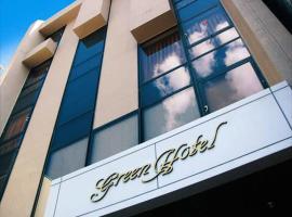 Kochi Green Hotel Harimayabashi, hotel in Kochi